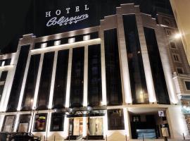 Silken Coliseum, hotel en Santander