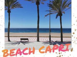 Apartamento Zapillo Beach & Almeria, apartment in Almería