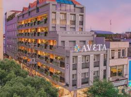 Aveta Hotel Malioboro - CHSE Certified, hotel near Sultan's Palace, Yogyakarta