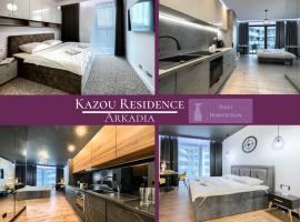 Kazou Residence Arkadia, hotel in Warsaw