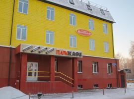 Parkovaya 9, hotel in Severodvinsk