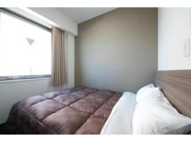 R&B Hotel Shin Osaka Kitaguchi - Vacation STAY 15205v, hotel near Nakajimasosha Temple, Osaka