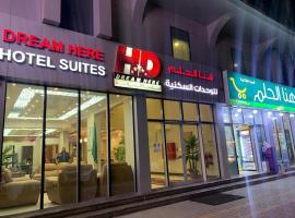 Hona Al Holm Furnished Units, hotel em Dammam