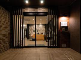 Meldia Stay Shijo Omiya, serviced apartment in Kyoto