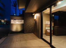 Meldia Stay Nijojo IWAGAMI, hotel near Nijo Castle, Kyoto