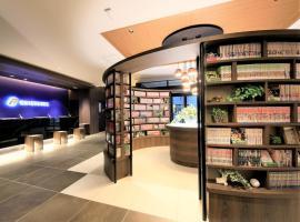 Quintessa Hotel Fukuoka Tenjin Comic & Books, hotel near Fukuoka Airport - FUK,