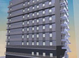 Smile Hotel Okayama, hotel en Okayama