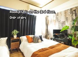 Rose Heights, hotel in Osaka