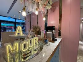 Taichung Amour Hotel, hotel v mestu Taichung