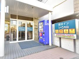 蒲田イン ソーシャル, hotel near Tokyo Haneda International Airport - HND, Tokyo