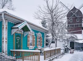 Станица Черкасская, гостевой дом в Ростове-на-Дону