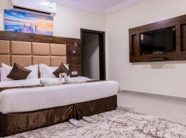 الايكة مانجروف, apartamento em Iambo