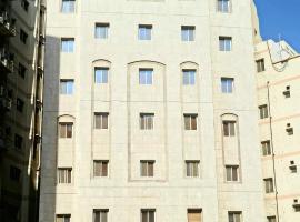 فندق فرسان اجياد, viešbutis Mekoje, netoliese – Abraj Al-Bait bokštai
