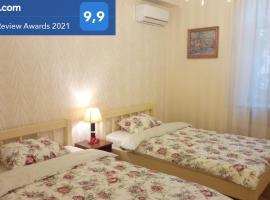 Apartment Libero on Svobody, hotel near Kaleidoskope Shopping Centre, Moscow