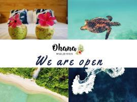 Ohana Maldives, отель в Диффуши