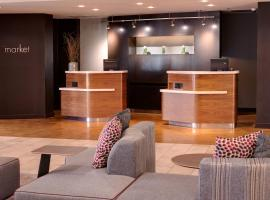Courtyard by Marriott St. Louis Downtown West, boutique hotel in Saint Louis