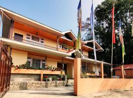 Martam Village Homestay, hotel in Gangtok