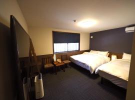 Hotel Sou Kyoto Gion、京都市のアパートメント