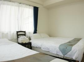 Kanazawa Diana Apartment hotel #FOE, appartamento a Kanazawa