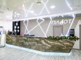 Pilot Hotel, отель в Хабаровске