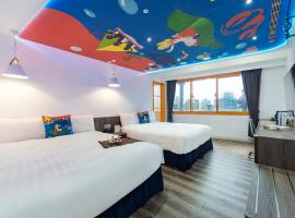 Norway Forest Travel hotel 1 Taichung, hotel in Taichung