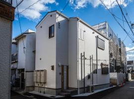 HANASTAY花渓居 · 嵐(ARASHI), holiday home in Osaka
