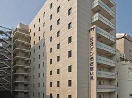 Sanco Inn Nagoya Fushimi, hôtel à Nagoya