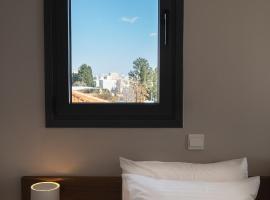 Alinea Suites Limassol Center, отель в Лимассоле
