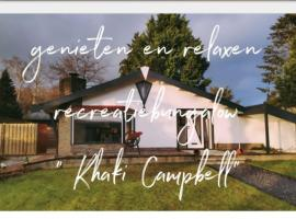 Khaki Campbell, accommodation in Ermelo