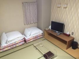 Takamatsu Pearl Hotel - Vacation STAY 11388v, отель в Такамацу