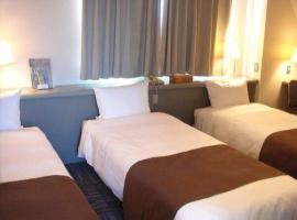 Takamatsu Pearl Hotel - Vacation STAY 11402v, отель в Такамацу