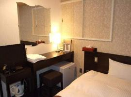 Takamatsu Pearl Hotel - Vacation STAY 11147v、高松市のホテル