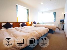 We Home Villa - Jogasaki Onsen - - Vacation STAY 19349v, hotel in Ito