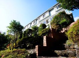 We Home Villa - Jogasaki Onsen - - Vacation STAY 13634v, hotel in Ito