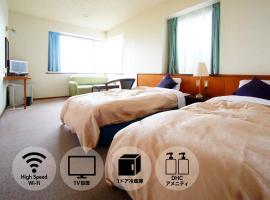 We Home Villa - Jogasaki Onsen - - Vacation STAY 19348v, hotel in Ito