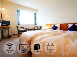 We Home Villa - Jogasaki Onsen - - Vacation STAY 19345v, hotel in Ito