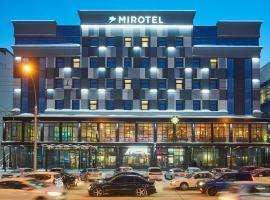 Mirotel Novosibirsk, luxury hotel in Novosibirsk