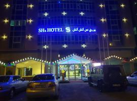 SH h Hotel, отель в Фуджейре