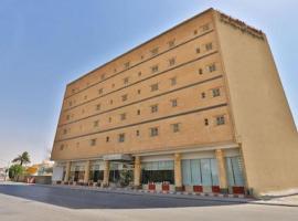 قصر التوت 3, hotel perto de Murabba Palace, Riyadh