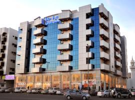 Jeddah Lake Hotel, apart-hotel em Jeddah