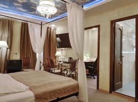 Skyview City, hotel near Arbat Street, Moscow