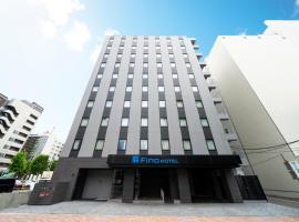 フィーノホテル札幌大通、札幌市のホテル