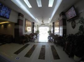 فندق النهضة Al Nahda Hotel, hotel em Jeddah