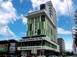 Swan Garden Hotel, boutique hotel in Malacca