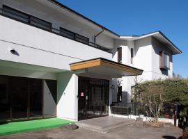 OYO Ryokan La Salle Yamanakako,山中湖的飯店