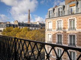 Hotel Relais Bosquet, отель в Париже