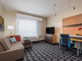 TownePlace Suites by Marriott Indianapolis Airport, hotel near Indianapolis International Airport - IND,