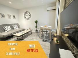 Urban Chic By AndersLocation - Terrasse / Wifi / Netflix / Clim, location de vacances à Marseille