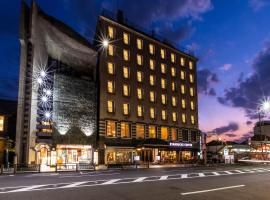APA Hotel Kyoto Gion Excellent, hotel in Higashiyama Ward, Kyoto