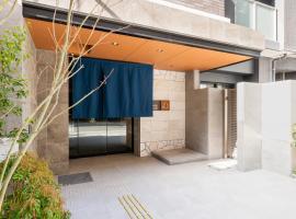 후쿠오카에 위치한 아파트 Hotel Iori